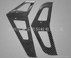 碳纖維航模配件