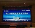廣州LED出租 2