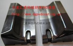 精密沖壓模具功能性PVD塗層鍍鈦加工