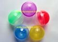 C50- 50mm 幻彩球壳 1