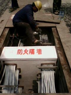 西安电缆防火灰泥 2