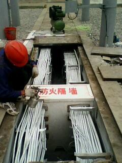 西安电缆防火灰泥 4