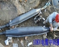 温州乐清电力电缆中间接头防爆盒 2