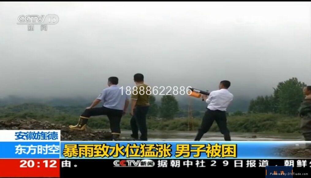 振華牌氣動救生拋投器ZHPTQ救援拋繩 3