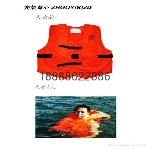 振華CCS自動充氣工作救生背心ZHGQY(B)ZD型 3