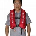 SOLAS围巾式双气室气胀救生衣ZHCQY(T)ZS型 3