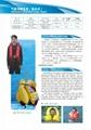 SOLAS围巾式双气室气胀救生衣ZHCQY(T)ZS型 5