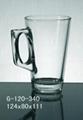 促销玻璃杯