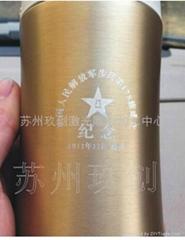 不鏽鋼杯子激光刻字加工