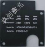 蘇州鋁氧化陽后激光打標加工 1