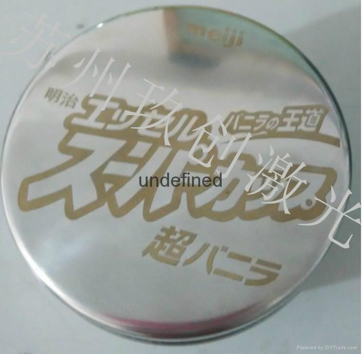 不鏽鋼零件商標型號鐳射加工 2