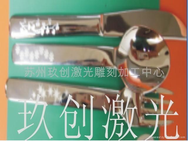 不鏽鋼杯子激光刻字加工 3