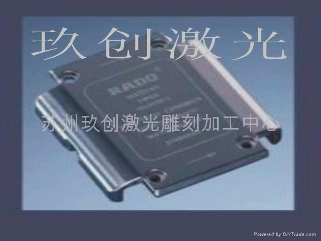 不鏽鋼零件商標型號鐳射加工 4
