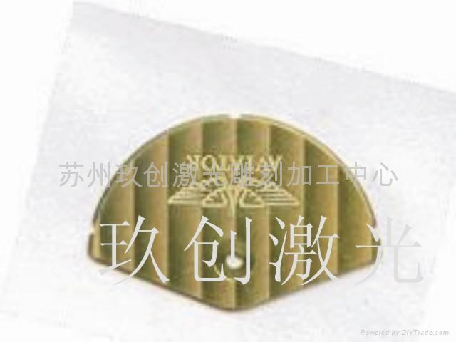 不鏽鋼零件商標型號鐳射加工 5