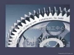 蘇州l鋁合金件激光刻字加工