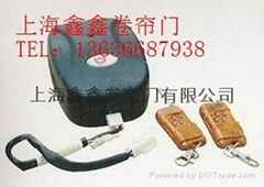 上海卷帘门电机遥控器