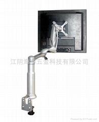 液晶顯示器支架