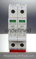 C級220V電源避雷器 1