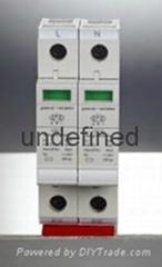 C级220V电源避雷器