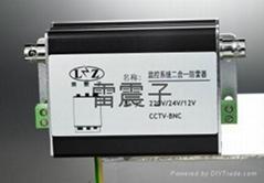 視頻電源12V二合一防雷器