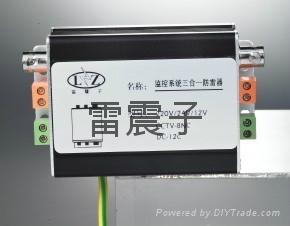 電源控制三合一防雷器 1
