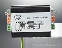 电源控制三合一防雷器