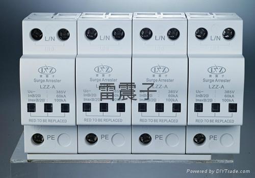 一級380V電源防雷器 1