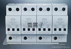 一级380V电源防雷器