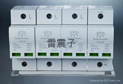 二级380V电源防雷器