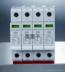 C级380V电源防雷器