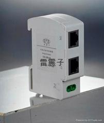 电信宽带ADSL防雷器