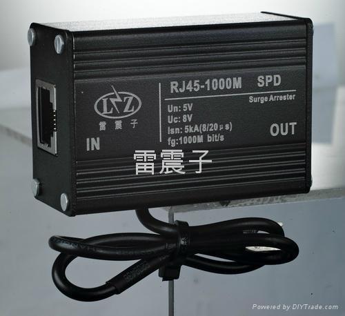 電信光纖寬帶RJ45防雷器 1