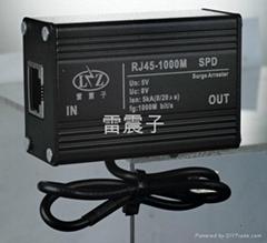 电信光纤宽带RJ45防雷器