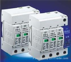OBO V20-C/3+NPE電源防雷器 1