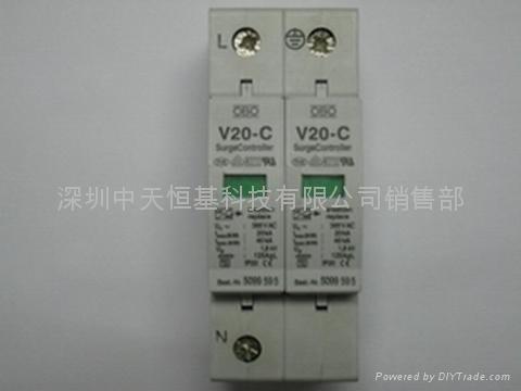 浪涌保護器  OBO V20-C/2 1