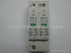 浪涌保护器  OBO V20-C/2