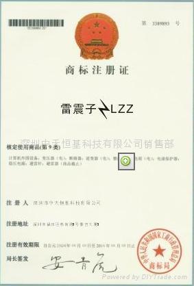 浪涌保護器  OBO V20-C/2 2