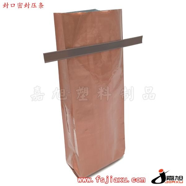 Tin Tie Coffee Bags, packaging bags 1