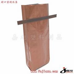 茶葉袋咖啡氣閥袋封口密封壓條