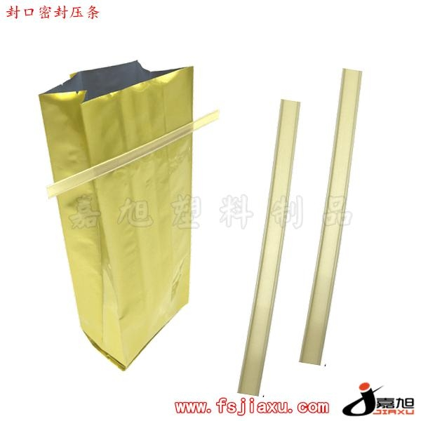 Tin Tie Coffee Bags, packaging bags 3