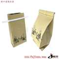 Tin Tie Coffee Bags, packaging bags 4