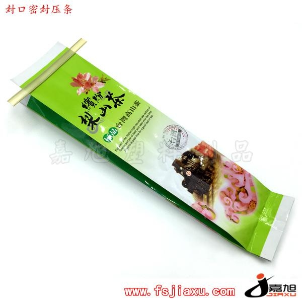 Tin Tie Coffee Bags, packaging bags 5