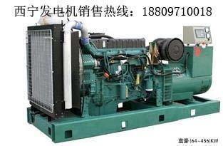 400KW沃爾沃柴油發電機組 1