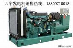 400KW沃爾沃柴油發電機組