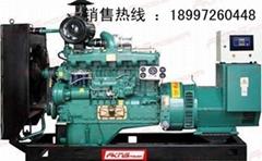 500KW帕金斯柴油发电机组