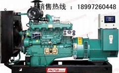 500KW帕金斯柴油發電機組