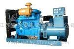 200KW玉柴柴油发电机组