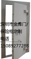 惠城区威盾斯双门防盗保险柜