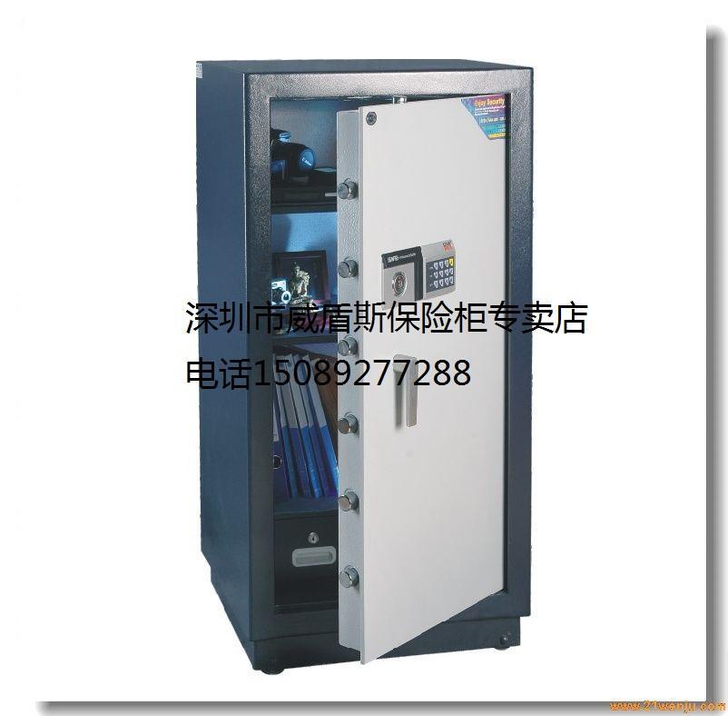 惠州中亿保险柜忠义保险箱 1