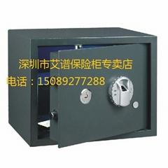 惠州威盾斯电子防盗保险柜